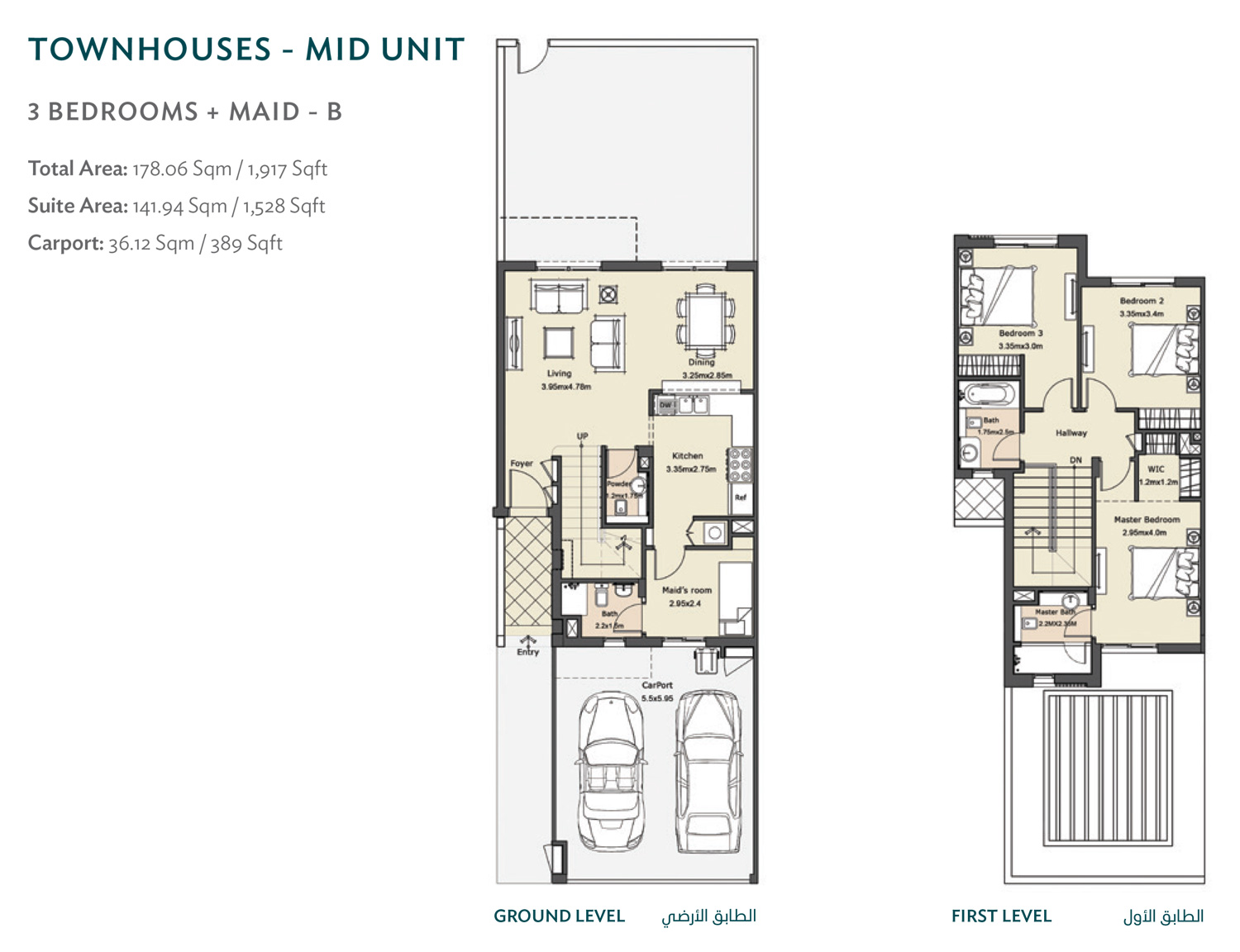 Phase 4 - 3 Bedroom + Maid-B